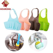1Pc Portable Hanging Drain Bag Basket Bath Storage Gadget Tools Sink Holder Sink Rack Receive Hanging Basket Kitchen Tools