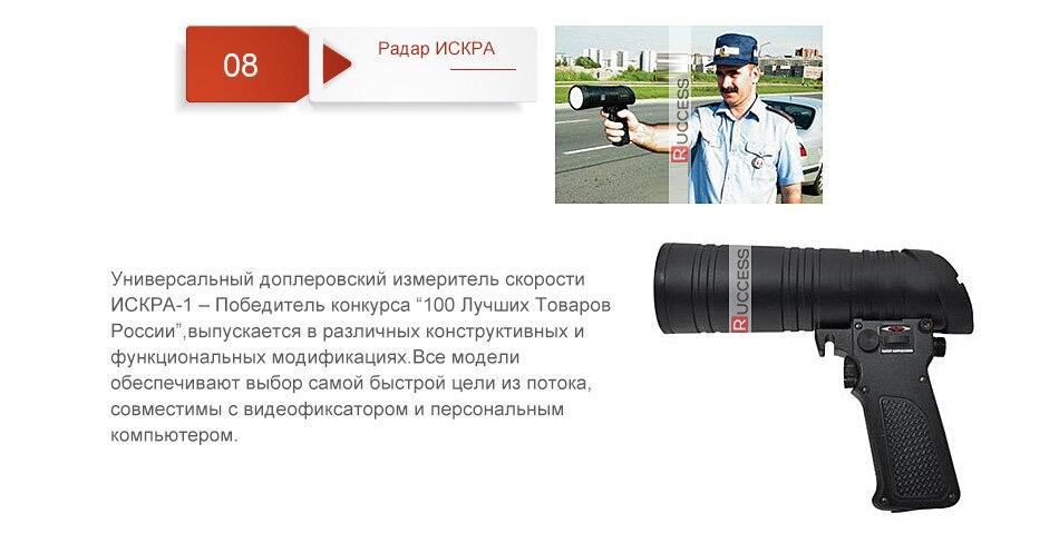 Ruccess Anti Radar Detector with GPS Speed Camera Detector Hidden Design 360 Degree X Ka L CT 2 in 1 Car Detector for Russia1 (10)