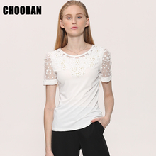 Lace Blouse Short Sleeve 2017 New Korean Summer Elegant Flower Embroidery Pearl Shirt White Women Tops Plus Size Female Clothing