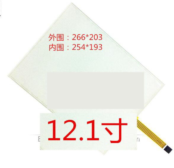 12.1  inch 5 wire touch screen five wire resistance touch screen industrial control computer 266*203<br>
