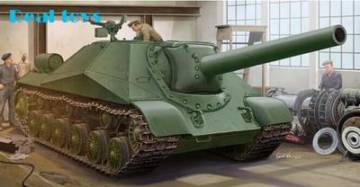 Trumpeter Model 05575 1/35 Soviet project 704 SPH<br><br>Aliexpress