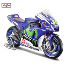 Maisto 1:10 Yamaha YZR-M1 Team Valentino Rossi No 46 MotoGP 2015 MOTORCYCLE BIKE Model FREE SHIPPING