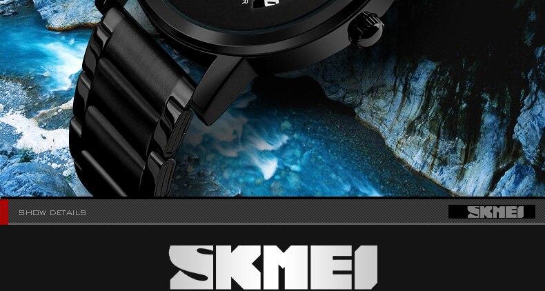SKMEI-1260-PC_17