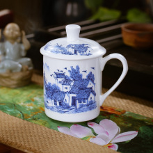 Genuine Jingdezhen ceramic cup with cover, the blue and white porcelain, office cup, teacups ~(China)