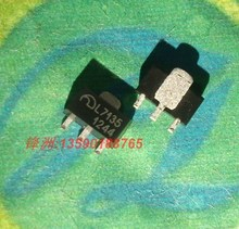 MEL7135 SOT - 89 patch high-power LED driver chips  chip--FZYH2