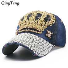 Luxury Women Baseball Cap Brand Bling Crown Pearl Sequins Hip Hop Cap Vintage Denim Snap Back Design Cap Casual Snapback Hat New(China)