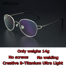 2017 brand TAG glasses frame titanium Retro myopia computer optical frame nerd metal eyeglasses women men oculos de grau vintag