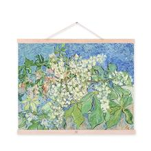 Vincent Van Gogh Modern Impressionist White Flower Poster Prints Original Floral Canvas Oil Paintings Hotel Home Wall Art Gifts