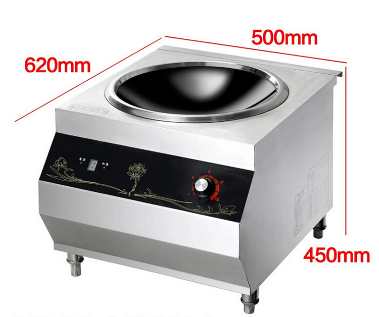 Commercial induction cooker (3)