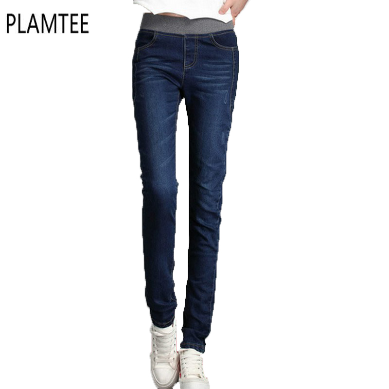 Leisure Elastic Waist Straight Pencil Pants Plus Velvet Warm Denims Pants Fashion Students Jeans Femme Nouveaute Autumn SpringОдежда и ак�е��уары<br><br><br>Aliexpress