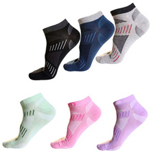 Men Women Quick Dry Outdoor Sports Socks Anti-bacteria and Odor Removal Cycling Athletic Socks Casual Socks