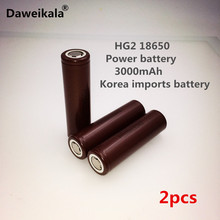 2PCS 100% original Korea imports battery HG2 18650 3000 mAh 3.7 V discharge 20a, Dedicated electronic cigarette battery power