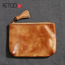 AETOO Vintage old pure leather mini purse leather zipper bag storage bag male and female coin bag(China)