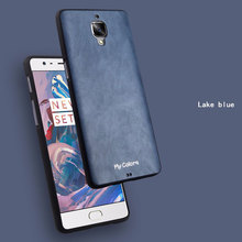 "Simple original For OnePlus 3 / OnePlus 3T case Ultra-thin Cover TPU Silicon PU Leather Funda For 5.5"" One Plus 3T Phone cases"