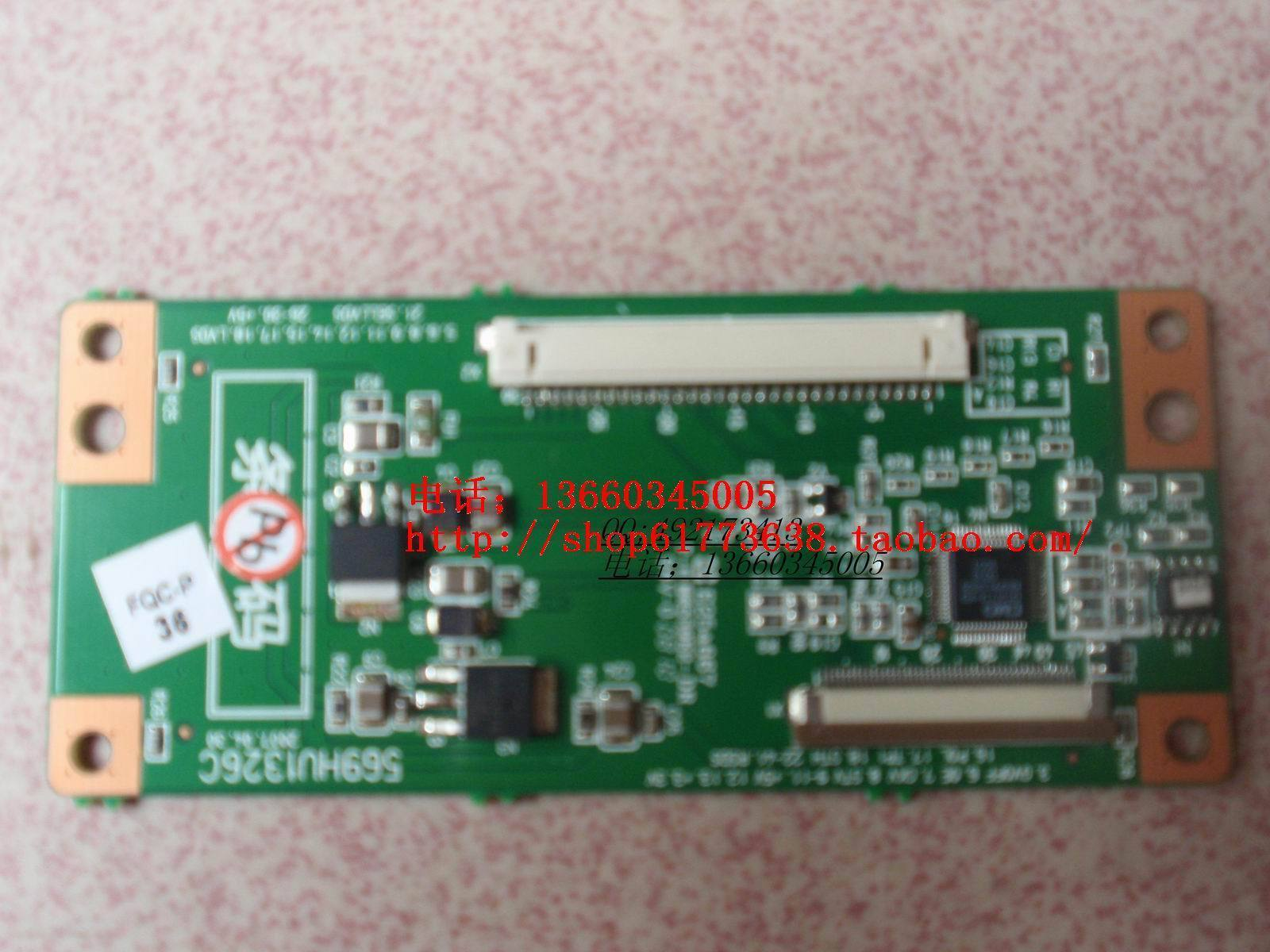 FOR  Prima LC-26HU25 LC-26HU26 logic board is used<br><br>Aliexpress