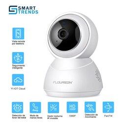 Floureon YI облачная домашняя камера 1080 P HD Беспроводная ip-камера безопасности Pan/Tilt/Zoom внутренняя система видеонаблюдения