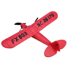 Brand New Radio Control RC Airplanes Toys 2.4G 2CH EPP Professional Glider Front-pull Double Propeller Toy Gifts(China)
