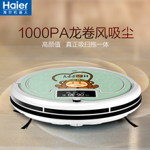 Fu Monkey Family expenses vacuum cleaner Automatic charging Timer reservation intelligent Sweeping robot(China)