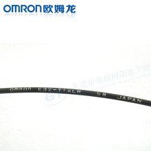 2014 * authentic original * E32 - T14LR photoelectric - fiber optic sensing line(China)