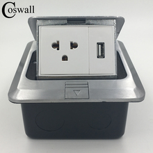 Coswall All Aluminum Silver Panel Pop Up Floor Socket US Standard Power Outlet With 1000mA USB Charger Port For Mobile
