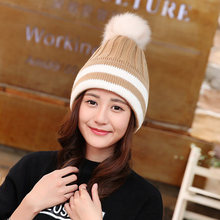 2017 Korea Style Bonnet Faux Fur Pompom Blanket Lined Winter Hats For Women Daily Thick Striped Knitted Hats For Girls Ladies