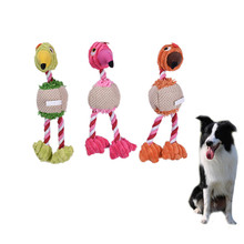 TAONMEISU Pet Dog Toys Bird Duck Shape Plush Puppy Cat Squeaker Toys 26 * 9 cm Pets Interactive Chew Sound Toys