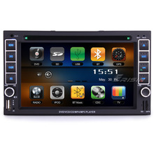 "6.2"" Touch Screen Double Din Car DVD 2 Din Car Radio Two Din Car GPS with Analog TV Function & WCDMA 3G Function"