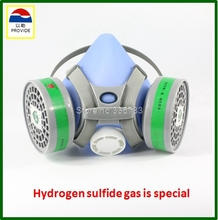 PROVIDE respirator gas mask No 4 Hydrogen sulfide and ammonia dedicated gas mask pesticide spraying mask