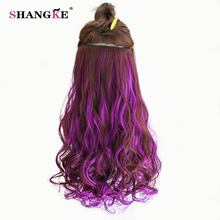 SHANGKE 24'' Long Colored Curly Hair Extensions 5 Clip In Hair Extensions Heat Resistant Synthetic Fake Hair 26 Colors Available(China)