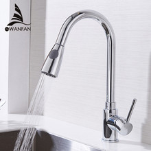 Kitchen Faucets Silver Single Handle Pull Out Kitchen Tap Single Hole Handle 360 Rotate Crane Chrome Swivel Sink Mixer Tap408906(China)