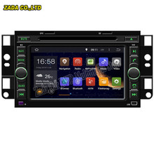 NAVITOPIA 7inch Android 7.1/Android 6.0 8 Core 2GB Car Radio GPS for Pontiac G3/G3 Wave/Wave/Matiz G2/Matiz M200/M250 2002-2011(China)