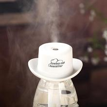 USB Cowboy Hat Humidifier Mini Cowboy Cap Humidifiers Office Household Water Bottle Cover Incense Burner