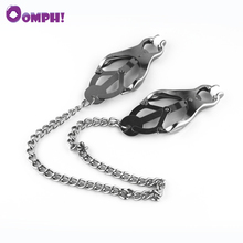 Buy Oomph! Women Metal Chain Nipple Clamps Sex Slave Nipples Clips Bondage Fetish Sex Toys Couples Adult Games Sex Products