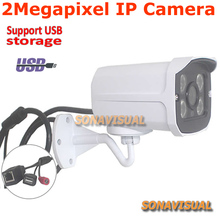 Full HD 2MP USB IP Camera 1080P 1/2.8'' CMOS SONY Exmor IMX122 Support Motion Detect H.264/Onvif/P2P Network Bullet CCTV Camera