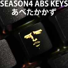 ABS Mechanical Keyboard Backlight Face Keycaps R4 Black and Red Color Keycaps for Mechanical Keyboard