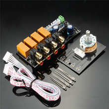 New Arrival Audio Input signal Selector Relay Board Signal switching amplifier board DIY