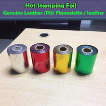 40MMX120M/Roll Imported Hot Foil Paper Suitable for Genuine Leather/PU/Leather/Flannelette Laminator Laminating Transfere Laser