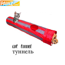 Pet Tunnel Cat Play Tunnel  Red-Gray Foldable 2 Holes Cat Tunnel Play Crinkle Sound Cat Toy  Bulk Cat Toys Rabbit Play Tunnel