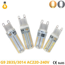 2835 3014 SMD Mini G4 G9 LED Lamp 220V 3W 5W 7W 9W 12W Lampada LED Bulbs Spotlight Candle Lamparas LED Dimmable Light Chandelier(China)