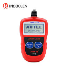 Autel MaxiScan MS310 CAN BUS OBDII Code Reader Scanner MS 310 obd2 obdii Car Scanner Reader Diagnostic Tools Free Shipping(China)