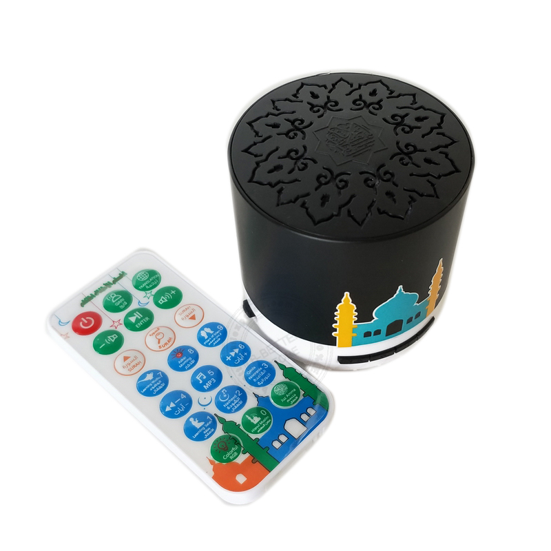 Holy Quran Speaker for Kids (6)
