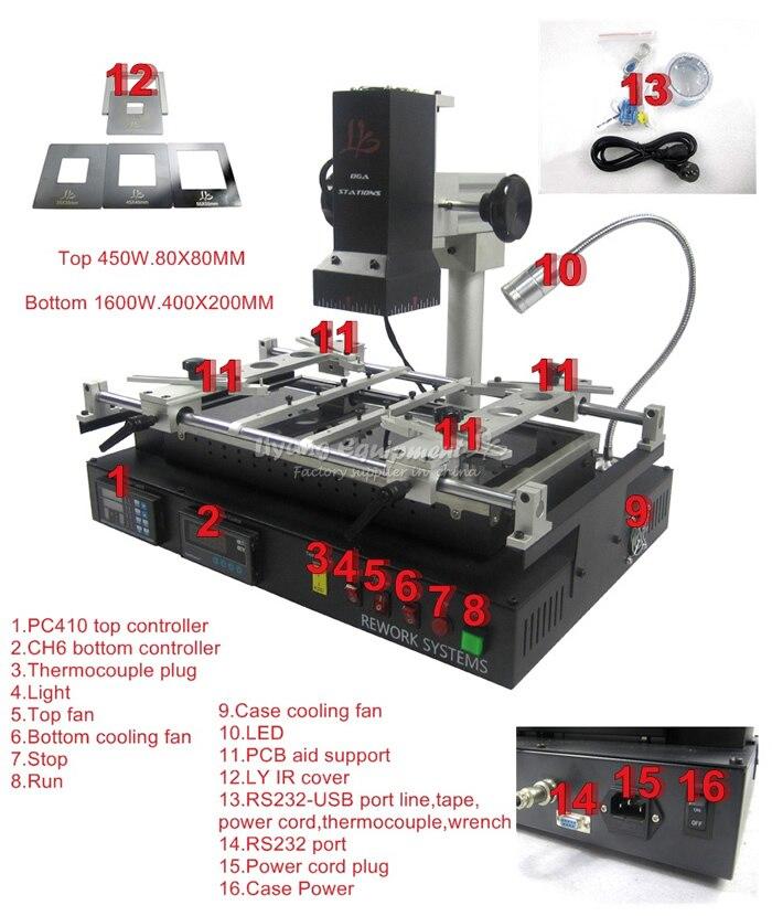 LY IR8500 bga soldering station(12)