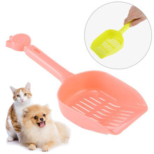 Doglemi Style Pet Products Shovel Cat Litter Plastic Scoop Cat Sand Cleaning Dog Food Spoons Cat Sand Shovel Dog Supplies