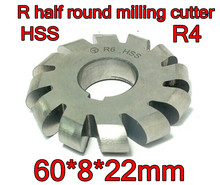 R4  60*8*22mm Inner hole HSS Convex Milling Cutters R half round milling cutter Free shipping