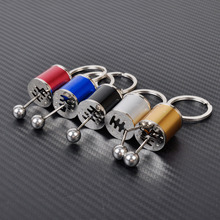 CITALL Car Tuning Parts Gear Shift Keychain Cylinder Key Ring for Mercedes VW Kia Hyundai Renault BMW Lada Audi Toyota Chevrolet(China)