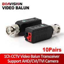 10Pairs Twisted BNC Passive Video Balun Transceiver COAX CAT5 Cam Cable Coaxial Adapter For 200-450m 720P/1080P AHD/CVI/TVI DVR(China)