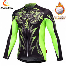 Malciklo Winter Men's Cycling Jerseys Motorcycle Motocross Racing Thermal Fleece MTB Bike T shirt Wear Clothings - Pro Clothes Factory Store store