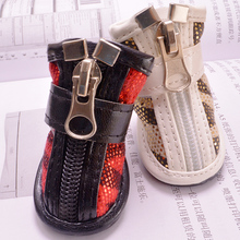 PU Bling Shoe For Dog Puppy 4pcs/set Sliver/Black/Orange Brand 8902Pet Poodle PitBulls XXL/XXXL Cat Boots 1202142102(China)