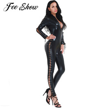 Buy Women Sexy Lingerie Patent Leather Latex Catsuit Wet Look Zipper Front Lace-up Catsuit Bodysuit Jumpsuit Clubwear Fetish Costume