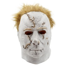 Rob Zombie's white Scary Michael Myers Mask Horror Movie Halloween Cosplay Adult Latex Party Maske carnaval ghost Skull macka(China)
